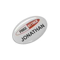 Oval Button Badge - 65 x 45mm